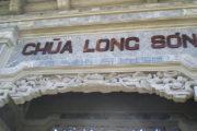 Chua Longson